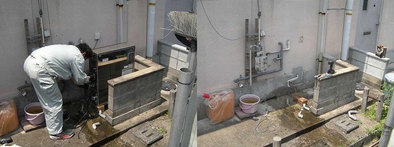 風呂釜・風呂桶の撤去